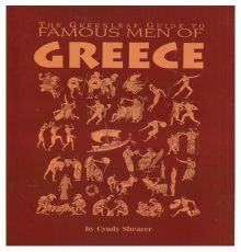 GREENLEAF  FAMOUS MEN GREECE