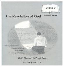 ROD & STAFF  REVELATION OF GOD