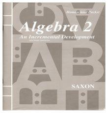 SAXON ALGEBRA 2 PACKET W/TSTS